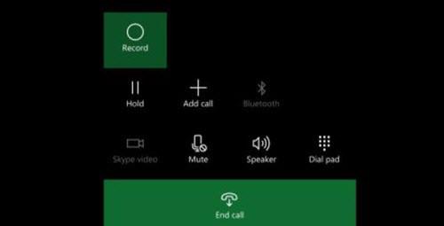 Cách ghi âm cuộc gọi bằng Lumia 950 XL chạy Windows 10 - 3