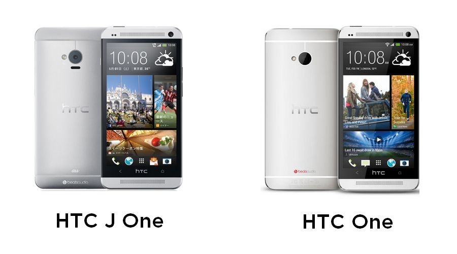 htc j one vs htc one
