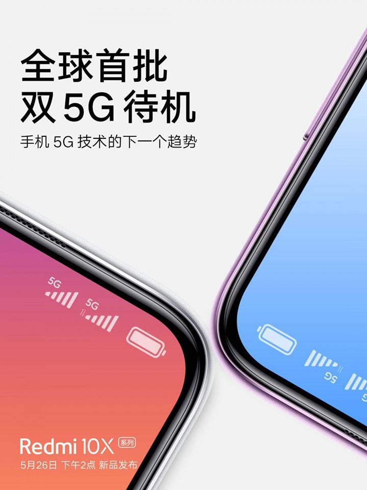 Teaser Xiaomi Redmi 10X (ảnh 3)