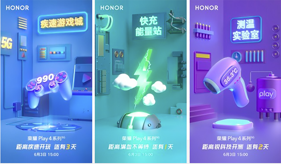 Teaser Honor Play4 Pro