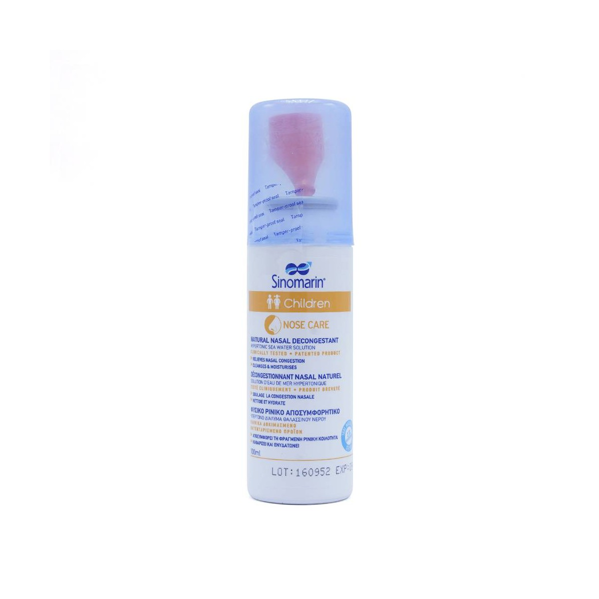 Sinomarin Children 100Ml