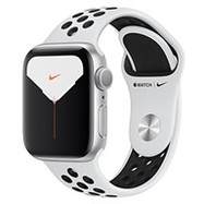 Apple Watch Nike Series 5 GPS 40mm viền nhôm dây cao su