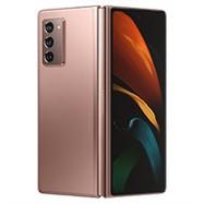Samsung Galaxy Z Fold2 5G Special Limited