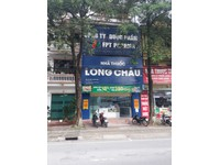 LC PTO 179 Quang Trung